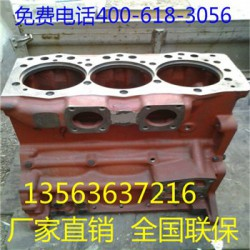 华源莱动KM4100BT柴油机水温表大全