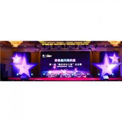 赣州文艺演出策划公司2018年-正九传媒集团