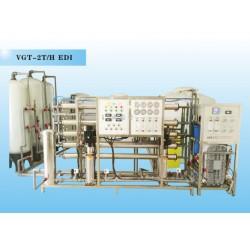 深圳威固特VGT-2T EDI微型投影光引擎纯水机