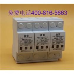 山东带RS485通讯接口浪涌保护器40ka大量供