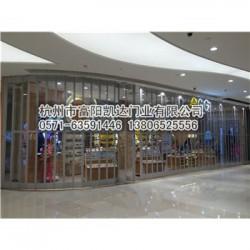 杭州- 富阳凯达 厂家直销 水晶折叠门