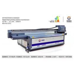 厂家直销生动形象的UV打印机