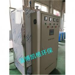 0.3T电加热蒸汽锅炉电热蒸汽锅炉