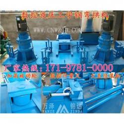 阿勒泰H型钢加工厂201不锈钢管弯曲弧形液压