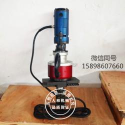 内涨式管子坡口机   Y型管子电动坡口机  无毛刺钢管坡口机