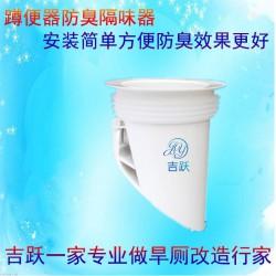 旱厕改造 蹲便器防臭器河南安阳林州市市直第七小学下庄