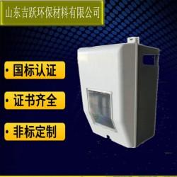 吉跃 煤改气工程燃气玻璃燃气表箱