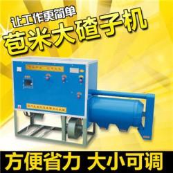 潍坊玉米糁机多少钱一台 多功能苞米碴子机