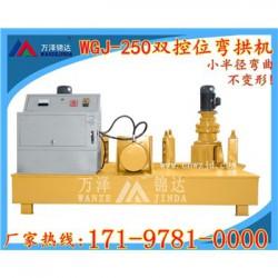 临汾36号U型钢液压式U型钢槽钢冷弯机