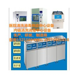 安徽省消毒供应中心设备