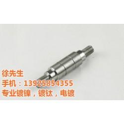 专业镀镍工艺|精铸热处理|镀镍