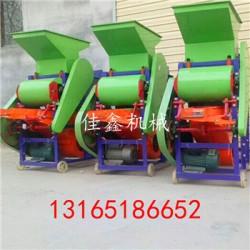 郑州花生种子剥壳机 油坊专用的花生脱壳机