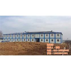 廊坊集装箱活动房、捷维诺集装箱房材料厂家