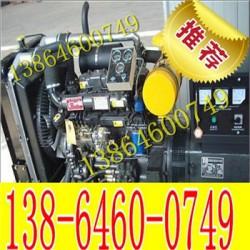 潍柴4100柴油发动机凸轮轴盛宝源