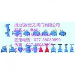 HMT-16P-DN50三通合流调节阀