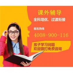 哈尔滨二年级数学思维训练|小学零基础奥数