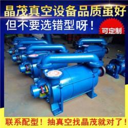 临海SK12水环真空泵SK-12真空泵维修尺寸说