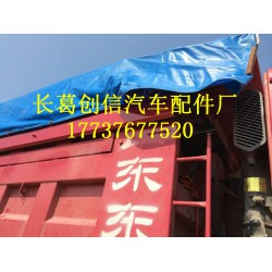 大量供应好的自卸车自动盖篷布设备_自卸车