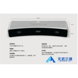文武三维(图)、3d扫描仪工作原理、青海3d扫