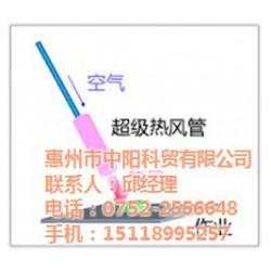热风管|中阳科贸|INFLIDGE热风管