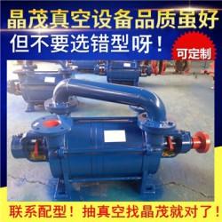日照SK12水环真空泵SK-12真空泵维修尺寸说