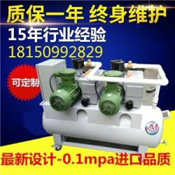 彭州真空泵负压站移动真空泵站XD100真空泵