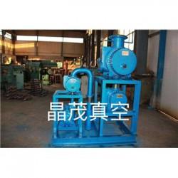 青岛管道抽真空引水泵系统