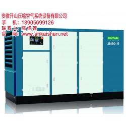 潍坊空压机|安徽开山机械(在线咨询)|无油空