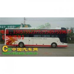 专线直达|温岭/大溪开到长垣汽车/客车大巴
