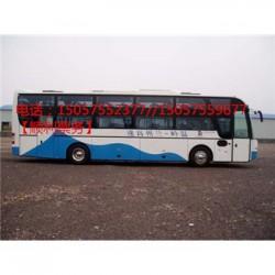 专线直达|温岭/大溪开到六枝汽车/客车大巴