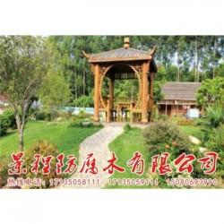 灵丘景程防腐木有限公司
