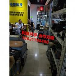 伺服电机1FK7042-5AF71-1EG0代理维修 新货