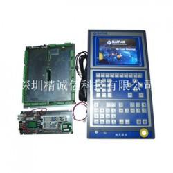 维修海天注塑机HPC09电脑压力流量没有输出