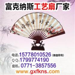 布扇南宁,竹扇制作柳州,中国工艺扇