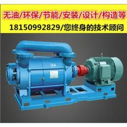 益阳SK12水环真空泵SK-12真空泵维修尺寸说