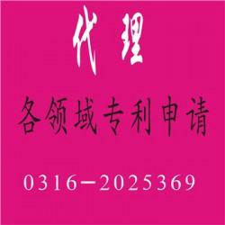 廊坊淘宝村积极申请商标专利保护自身利益,