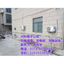 枣庄小区充电站生产商,兴科电子,充电站