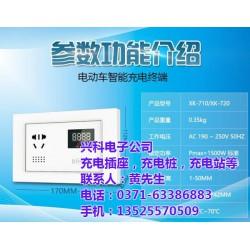枣庄小区充电站商家、兴科电子、充电站