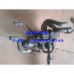 供应奥迪A8 2.8暖控阀,发电机,大灯,助力泵
