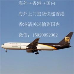 印尼到中国国际空运代理印尼进口果味茶报关