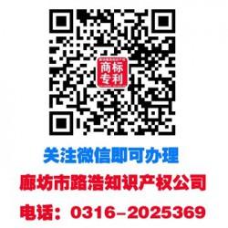 霸州专利申请费用,流程及材料办理方式