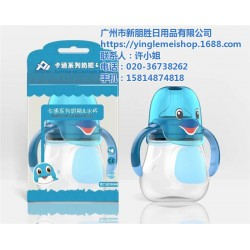 ppsu奶瓶批发| ppsu奶瓶|新朋胜奶瓶OEM定制