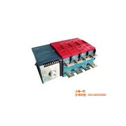 RUSS电气,RUSS电气RLTE,上海一哲(优质商家)