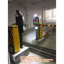车位引导系统视频、车位引导系统、东度电子