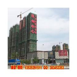 专业高楼外墙网灯字制作厂家,高楼层外墙挂网字