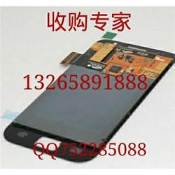 回收LGd838手机显示器屏幕