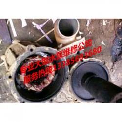 芜湖开利潜水泵维修(多图)|知乎
