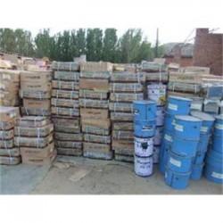 泰州哪里回收油墨价格高包装不限