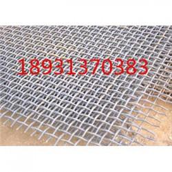 郑州电厂粉尘隔离用镀锌轧花网/亚奇大型镀