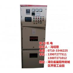 6kv电容柜|WBB高压无功补偿柜公司|内蒙古电